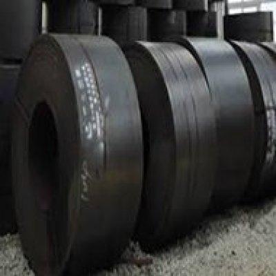 Bobinas de aço carbono em São Paulo - SP