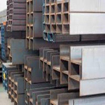 Distribuidora de vigas de aço em São Paulo - SP